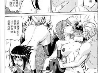 【H漫/Porn Comics】《ONE PIECE/海贼王》Nico·Robin and Nami / 妮可羅賓與娜美