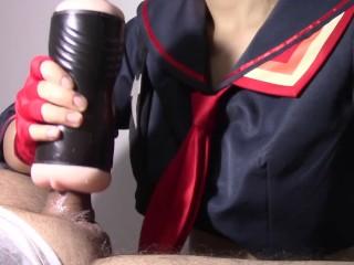 Ryuko Matoi fleshlight handjob - Kill la Kill porn - Fleshlight creampie