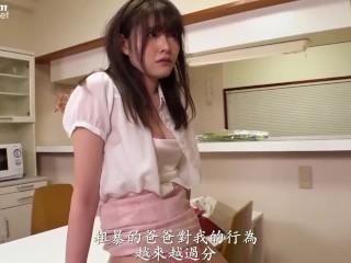 [中文字幕] SSNI-569 年輕人妻橋本有菜被猥瑣公公玩弄後還被送給别的人侵犯來還欠款