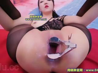 JAPANESE BIZARRE ANAL CREAMPIE ANALFISTING GAPING GAPE